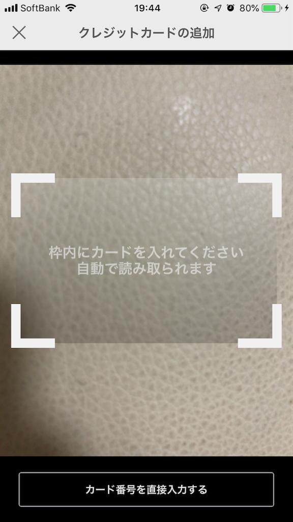 f:id:GK_GK21:20181205202148p:image