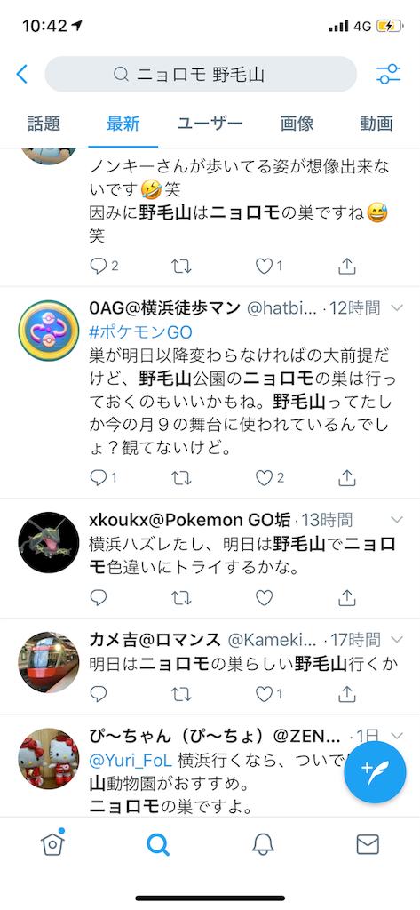 f:id:GK_GK21:20190807163104p:image