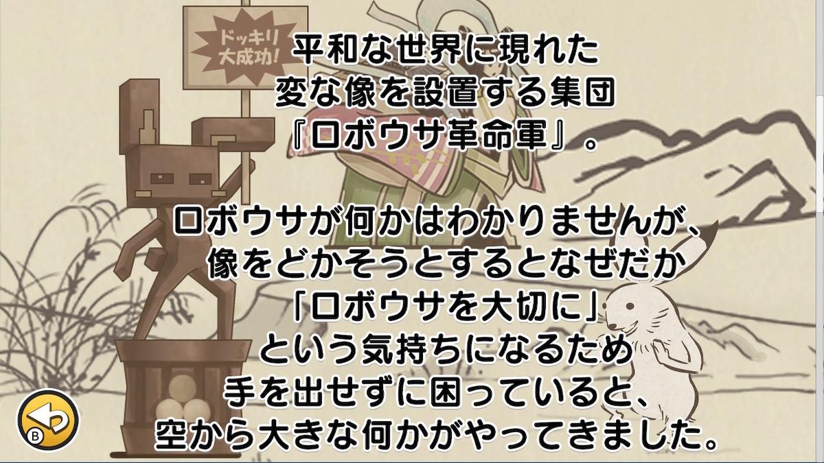 f:id:GK_GK21:20191217213834j:plain