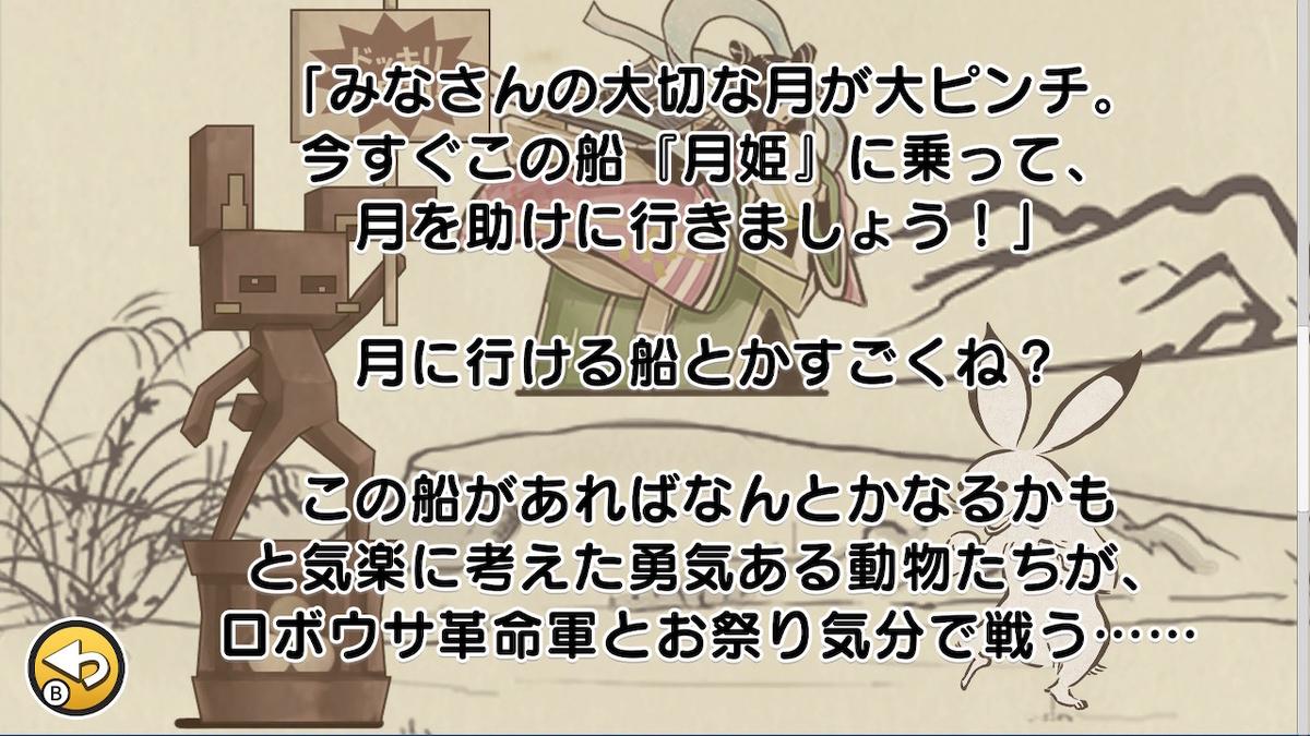f:id:GK_GK21:20191217213837j:plain