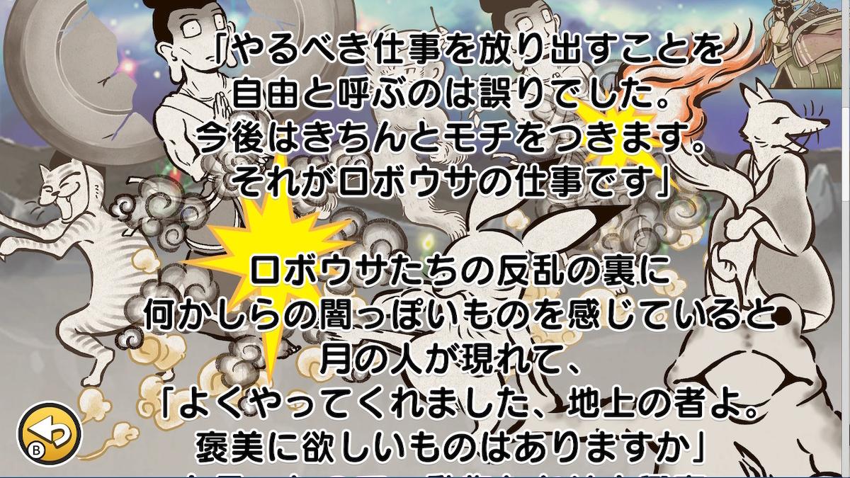 f:id:GK_GK21:20191217214348j:plain