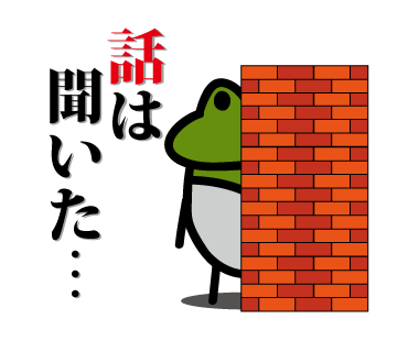 f:id:GK_GK21:20200112210747p:plain