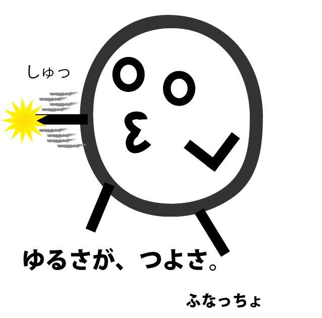 f:id:GK_GK21:20200328201759j:plain