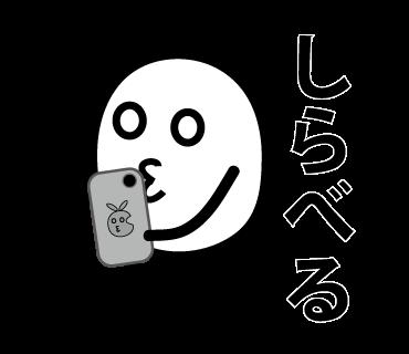 f:id:GK_GK21:20200423212510p:plain