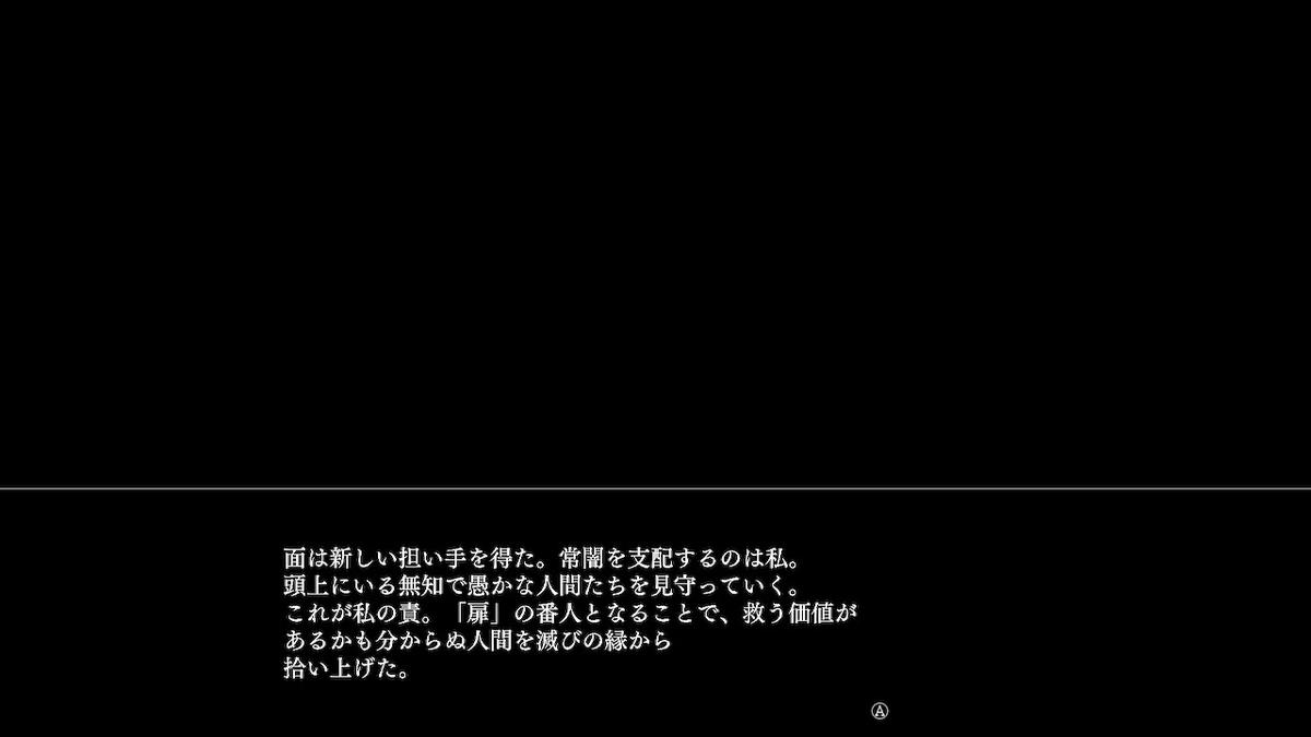 f:id:GK_GK21:20200530213652j:plain