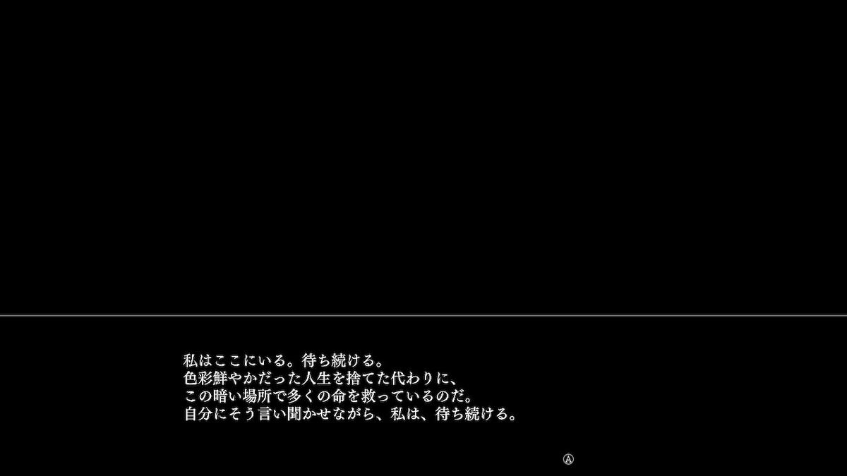 f:id:GK_GK21:20200530213655j:plain