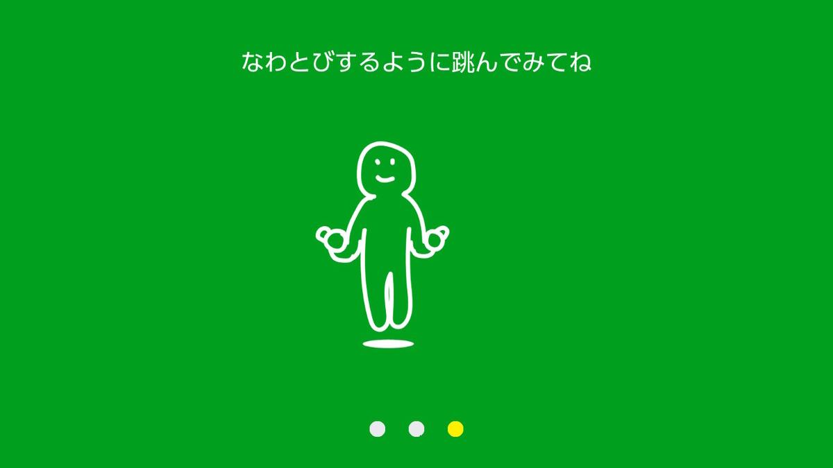 f:id:GK_GK21:20200616195749j:plain