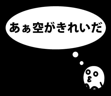 f:id:GK_GK21:20200718182037p:plain