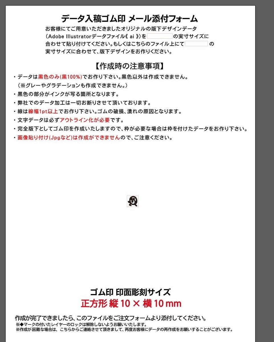 f:id:GK_GK21:20201018181327j:plain