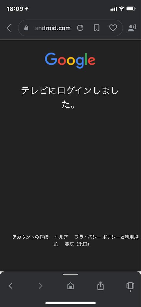 f:id:GK_GK21:20201202205254p:image