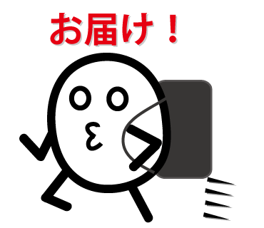 f:id:GK_GK21:20210202182144p:plain