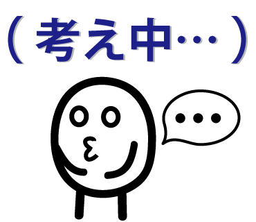 f:id:GK_GK21:20210211200234p:plain