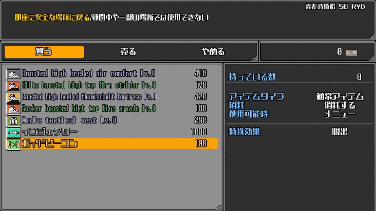 f:id:GK_GK21:20210304210528j:plain