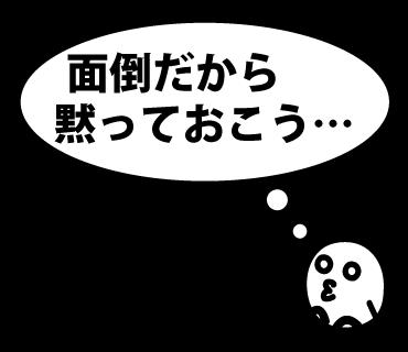 f:id:GK_GK21:20210408192057p:plain