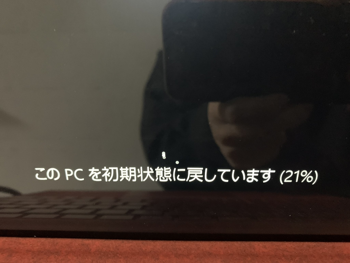 f:id:GK_GK21:20210417070953j:plain