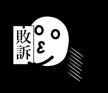 f:id:GK_GK21:20210426190503p:plain