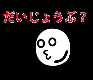 f:id:GK_GK21:20210503165228p:plain