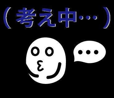 f:id:GK_GK21:20210610195414p:plain