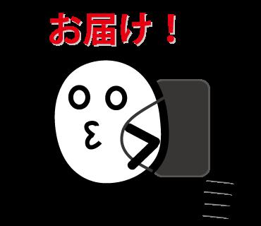 f:id:GK_GK21:20210828192857p:plain