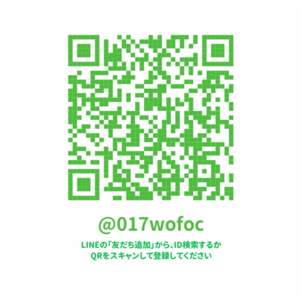 f:id:GMTinc:20210721151449j:image
