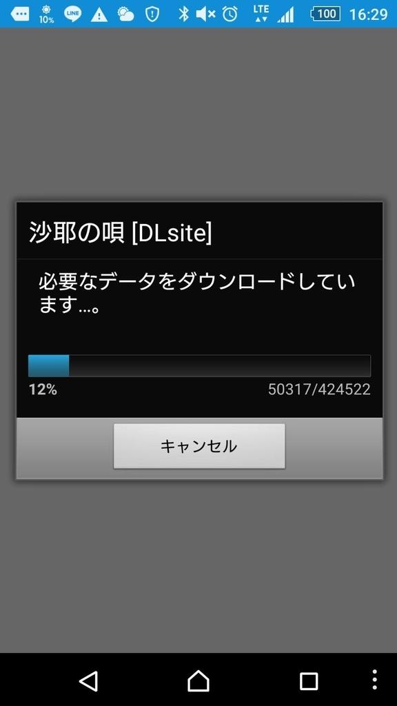 f:id:GN_ojisan:20190122220055j:plain