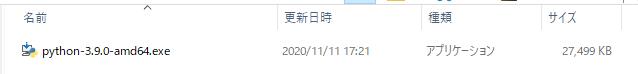 f:id:GO-AHEAD:20201120143612p:plain
