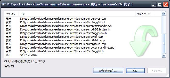 TortoiseSVN 更新