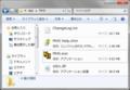 [game]MHS 6.1 ファイル構成