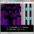 [game][bizhawk]BizHawk Game Screen