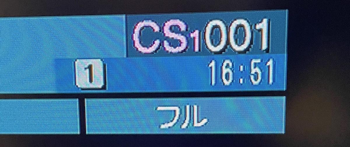 f:id:GOH_Shiratama:20210510211221j:plain