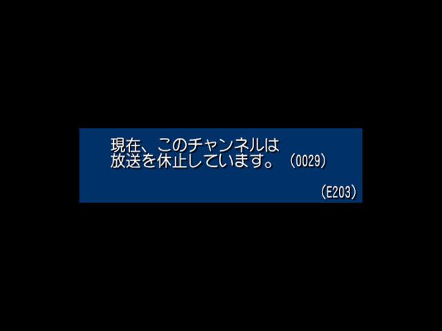 f:id:GOH_Shiratama:20210511015045p:plain
