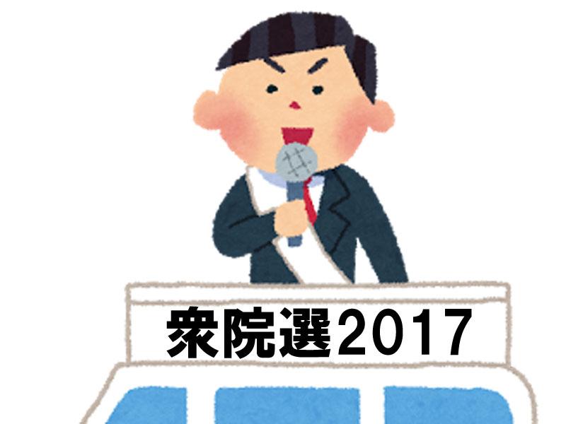 f:id:GOIS:20171024011822j:plain