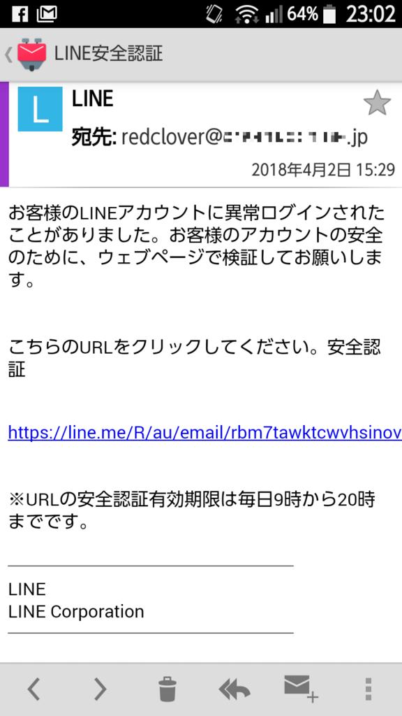 f:id:GOIS:20180404012107p:plain