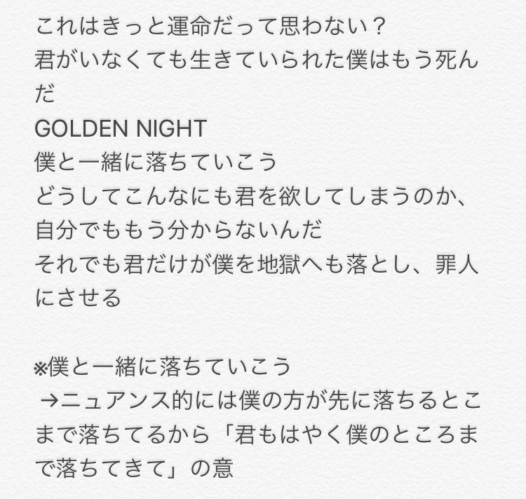 f:id:GOLDENNIGHT:20170219232653j:plain