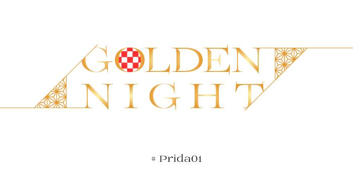 f:id:GOLDENNIGHT:20180504000613j:plain