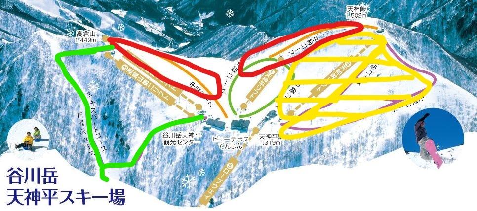 天神平スキー場