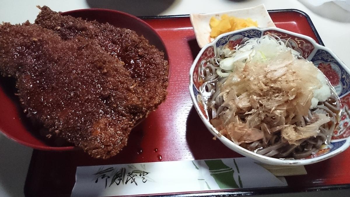 福井県定番メニュー ソースカツ丼、おろし蕎麦 セット