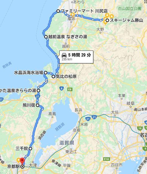 勝山市―京都市 下道移動ルート
