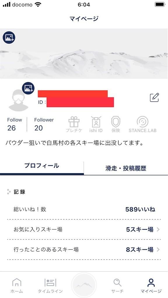 f:id:GORYU:20210720062147j:image