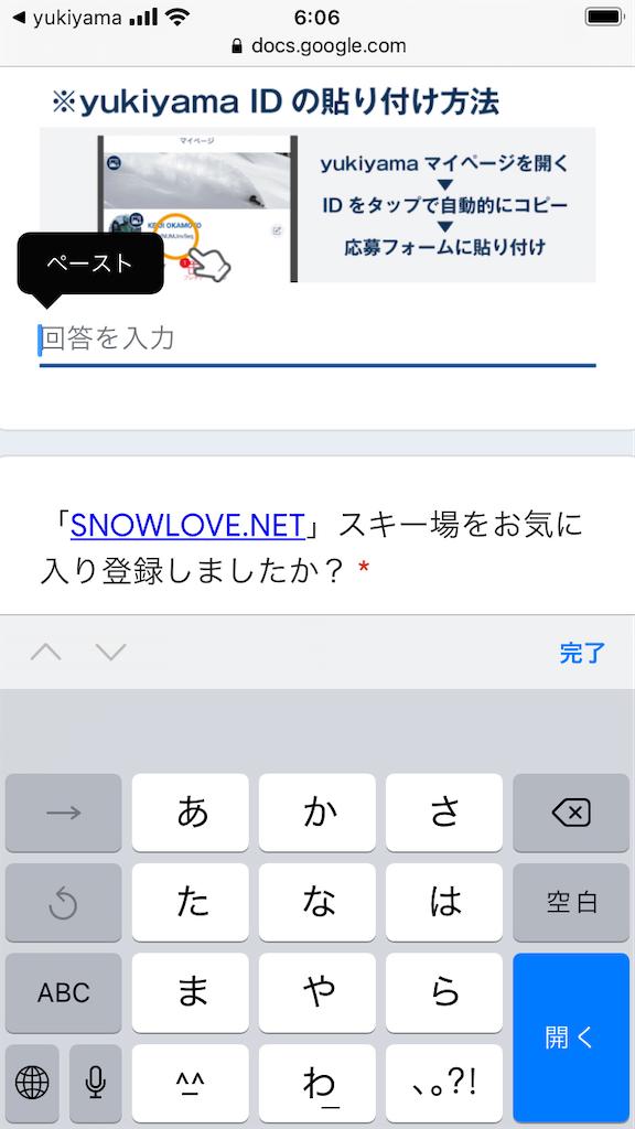 f:id:GORYU:20210720062159p:image