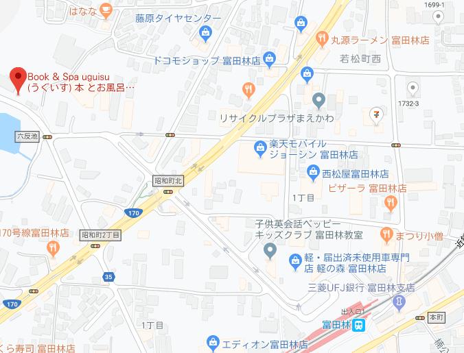 f:id:GOSE:20190630122330p:plain