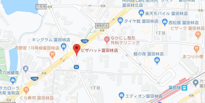 f:id:GOSE:20191230214846p:plain