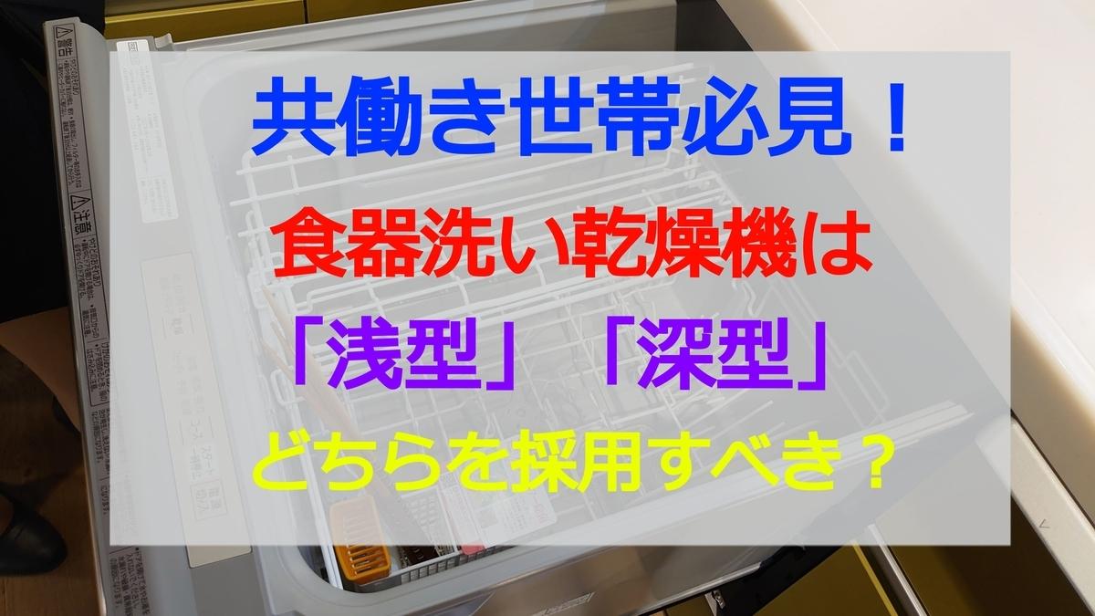 f:id:GOSE:20210131135021j:plain