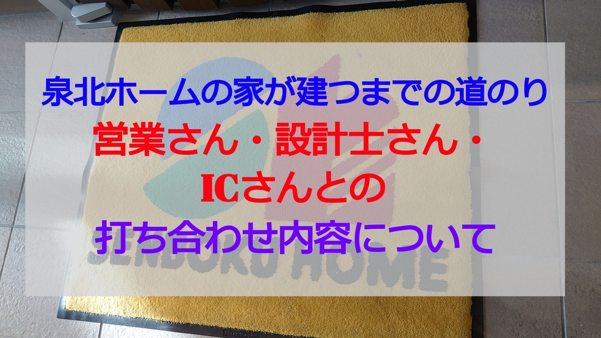f:id:GOSE:20210209225005j:plain