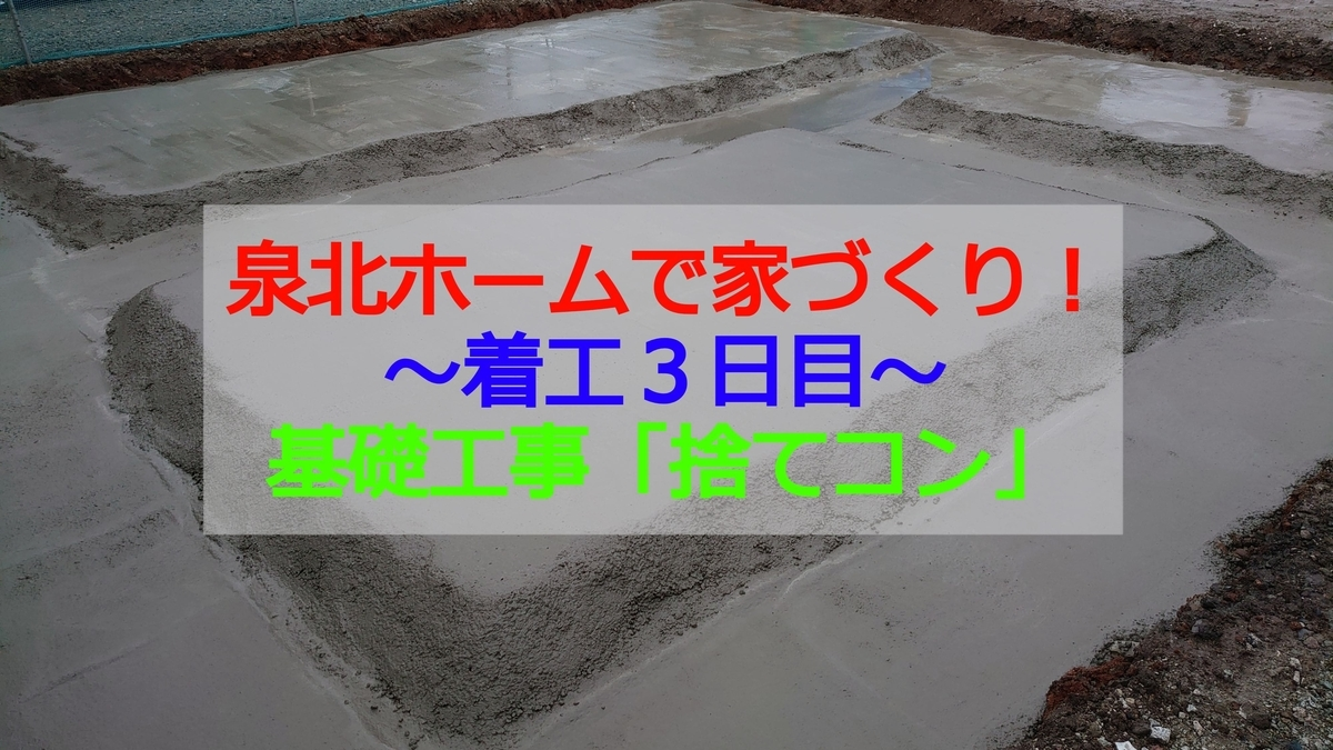 f:id:GOSE:20210305220036j:plain