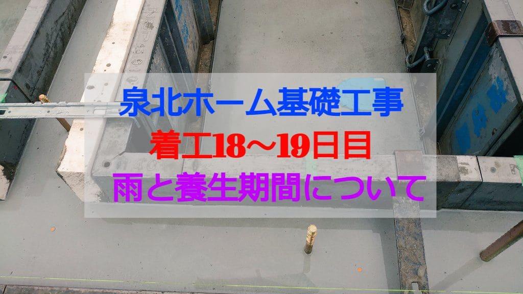 f:id:GOSE:20210321224129j:plain