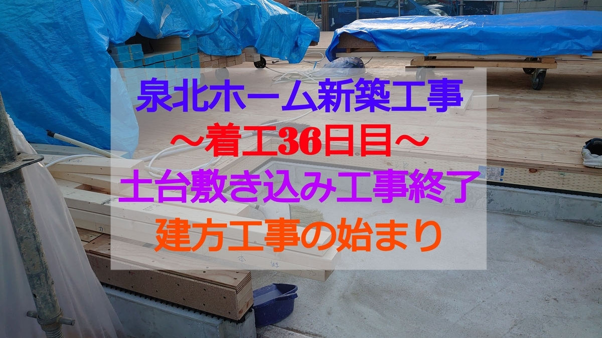 f:id:GOSE:20210410151643j:plain