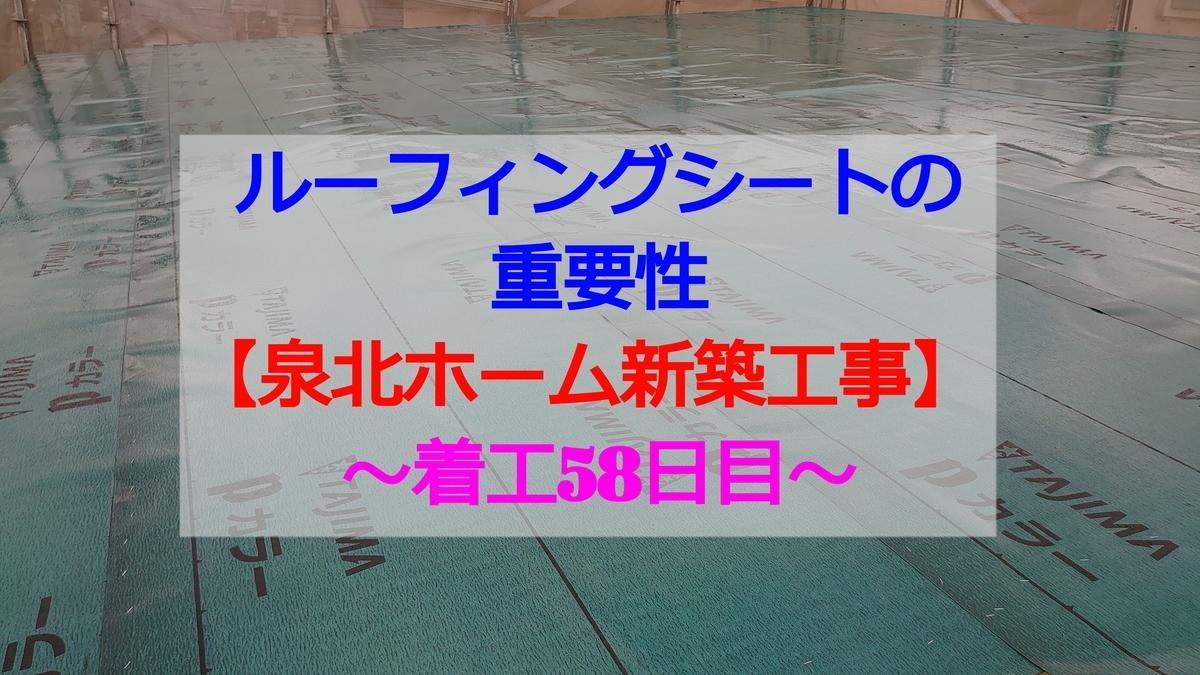 f:id:GOSE:20210429130537j:plain