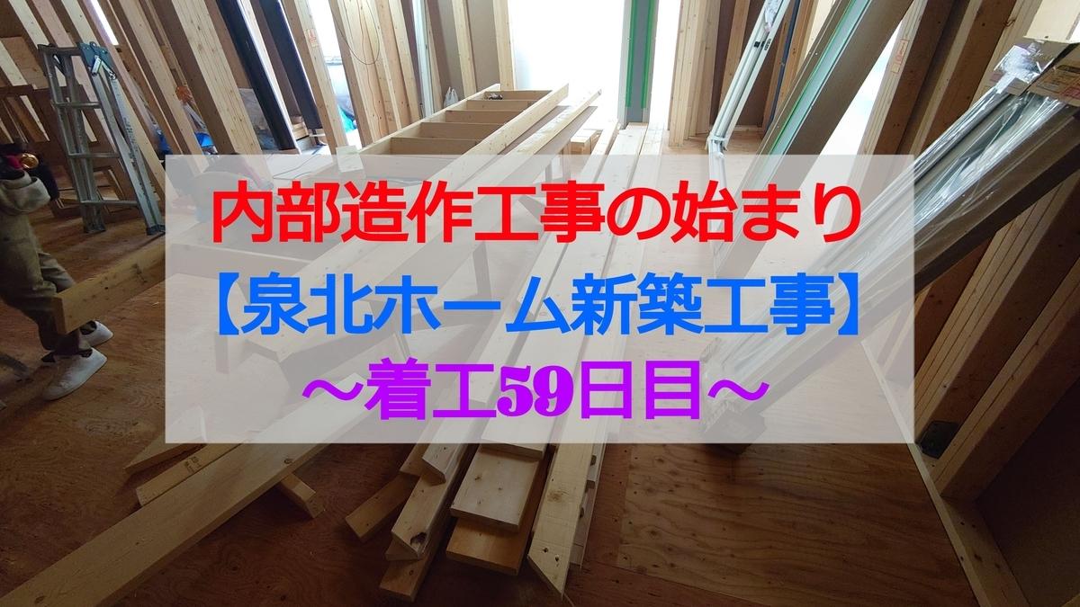 f:id:GOSE:20210502084948j:plain