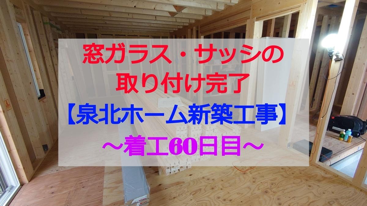 f:id:GOSE:20210503085303j:plain